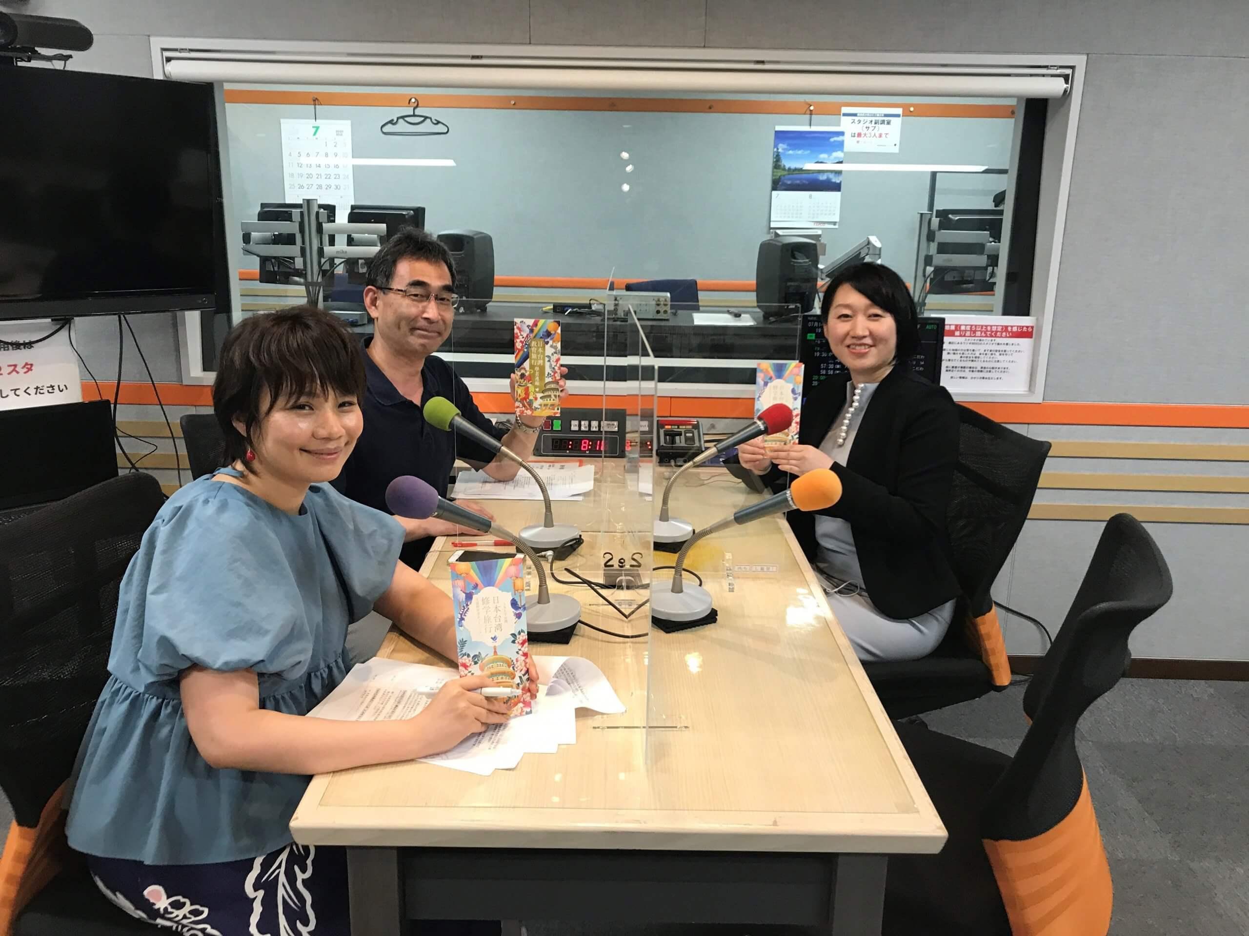 ラジオNIKKEI「21世紀の台湾と日本~2021日本台湾友情年~」(第2回)